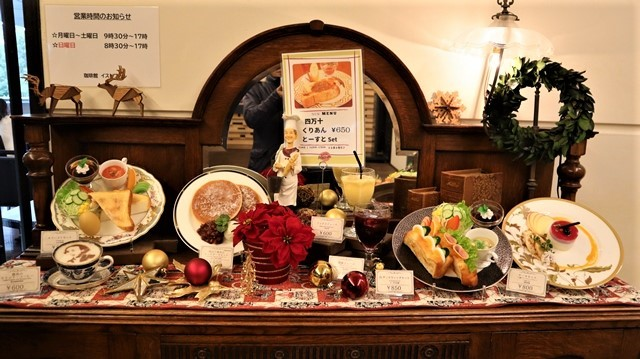 高知城前に素敵な喫茶店、高知県立歴史資料管内にある素敵な喫茶店イストワール、喫茶店イストワール_d0181492_23340694.jpg