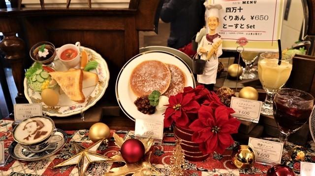 高知城前に素敵な喫茶店、高知県立歴史資料管内にある素敵な喫茶店イストワール、喫茶店イストワール_d0181492_23341512.jpg