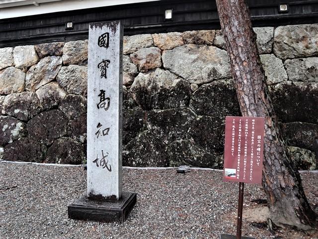 NHK大河ドラマ「麒麟がくる」がスタート、感動です、このドラマ大ヒット間違いなし・・・内容も良い映像が美し過ぎる_d0181492_23354384.jpg
