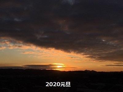 2020年ブログ初め~♪_f0372998_21022520.jpg