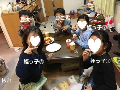 2020年ブログ初め~♪_f0372998_21033634.jpg