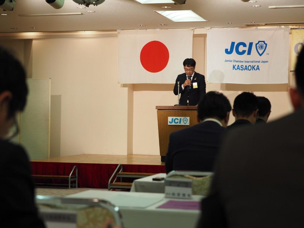 12月通常総会例会_a0395200_18533785.jpg
