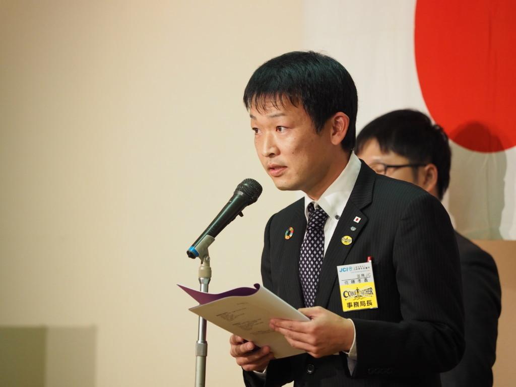 12月通常総会例会_a0395200_18533890.jpg