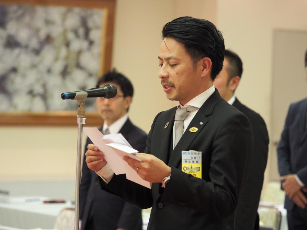 12月通常総会例会_a0395200_18540155.jpg