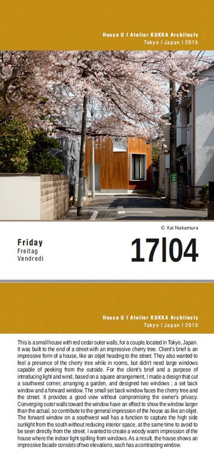 石神井U邸 建築カレンダー・ベスト版2020に掲載_b0183404_18013012.jpg
