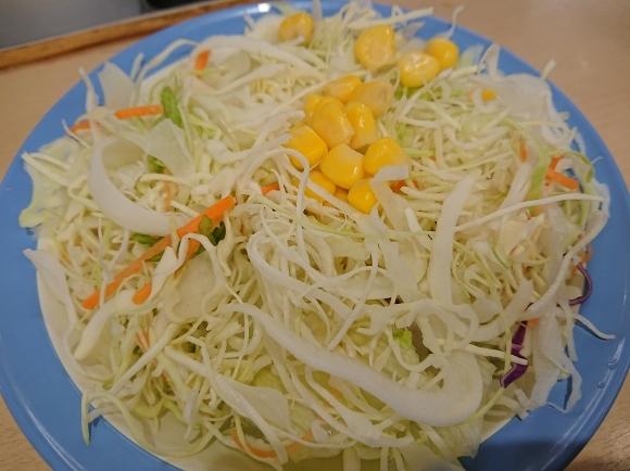 1/6 選べる小鉢の玉子かけごはんライスミニ豚汁チェンジ & 生野菜サラダ @松屋_b0042308_06402867.jpg