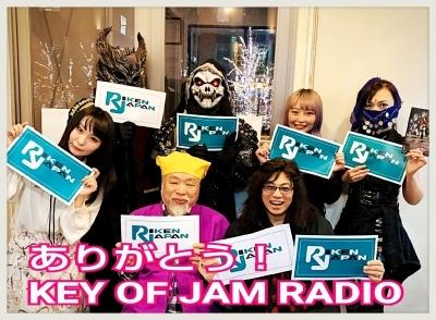 今年最初の生放送『KEY OF JAM RADIO』は1月10日 金曜です!_b0183113_13564810.jpg