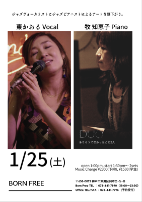 January schedule/1月スケジュール_b0148714_00113856.png