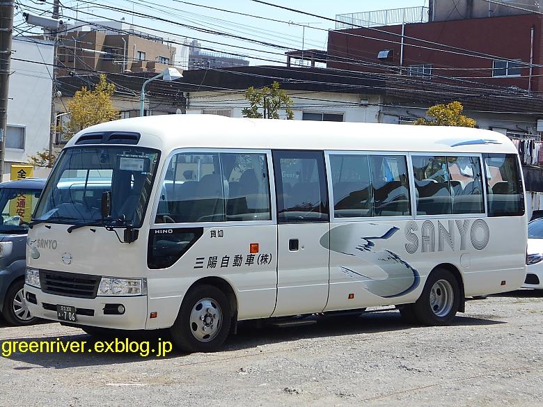 三陽自動車 706_e0004218_2025487.jpg