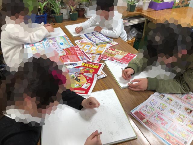 教室初め!_f0373324_17450616.jpg