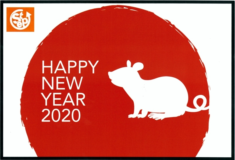 【2020年】 新年掲示物_b0219726_15383044.jpg