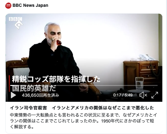 【A Happy New World Order War III!】東京五輪開幕前に第三次世界大戦開幕おめでとう!!いよいよ歴史が動くか!?_a0386130_14103543.png