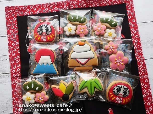 今朝の富士山*お年賀のお菓子_d0147030_19500360.jpg