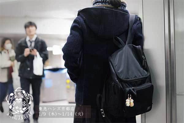 1/9(木)〜1/14(火)は、東急ハンズ京都店に出店します。_a0129631_09573246.jpg