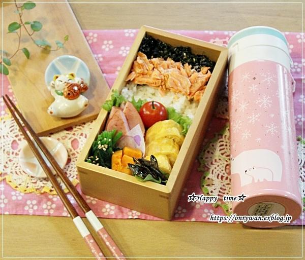 今年の初弁は鮭弁当と年末旅行日記③♪_f0348032_17302898.jpg