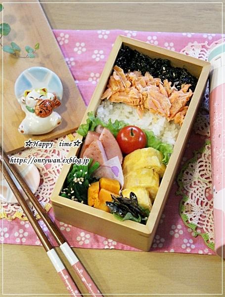 今年の初弁は鮭弁当と年末旅行日記③♪_f0348032_17303608.jpg
