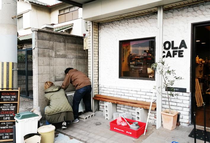 新年DIY☆思い立ったが吉日!_d0351435_10223207.jpg