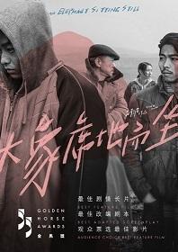 2019お気に入りアジア映画ベスト10_e0052736_07262942.jpg
