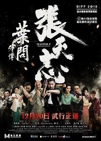 2019お気に入りアジア映画ベスト10_e0052736_07275982.jpg