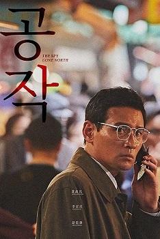2019お気に入りアジア映画ベスト10_e0052736_07304688.jpg