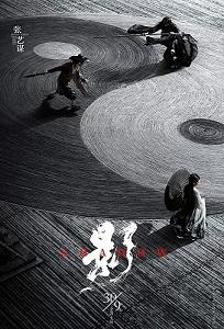 2019お気に入りアジア映画ベスト10_e0052736_08012032.jpg
