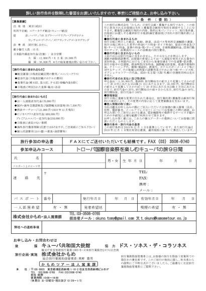 1/8(水)広尾カフェ・ラ・ビーダで新年会_a0103940_08173881.jpg