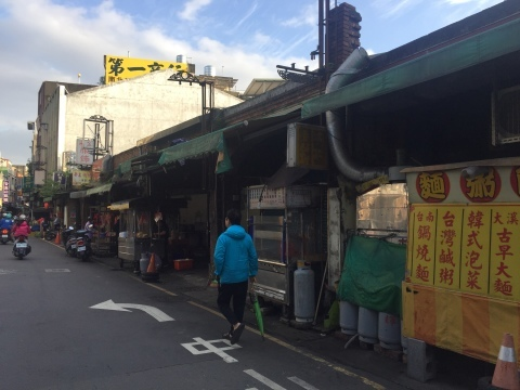 大渓(台湾)_f0233340_16092029.jpg