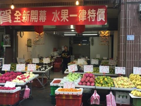 大渓(台湾)_f0233340_16095154.jpg