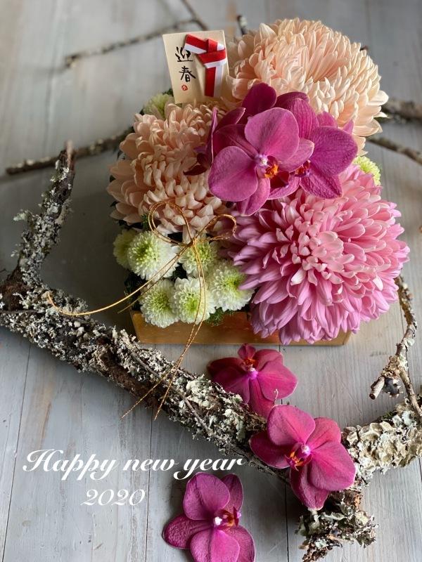 新年のご挨拶_f0296440_20503569.jpg
