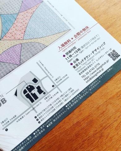 日本クラフト展のお知らせ☆_f0206741_12271707.jpeg