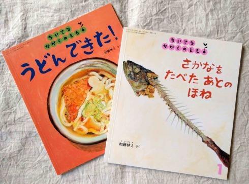 月刊絵本_a0265743_23281995.jpg