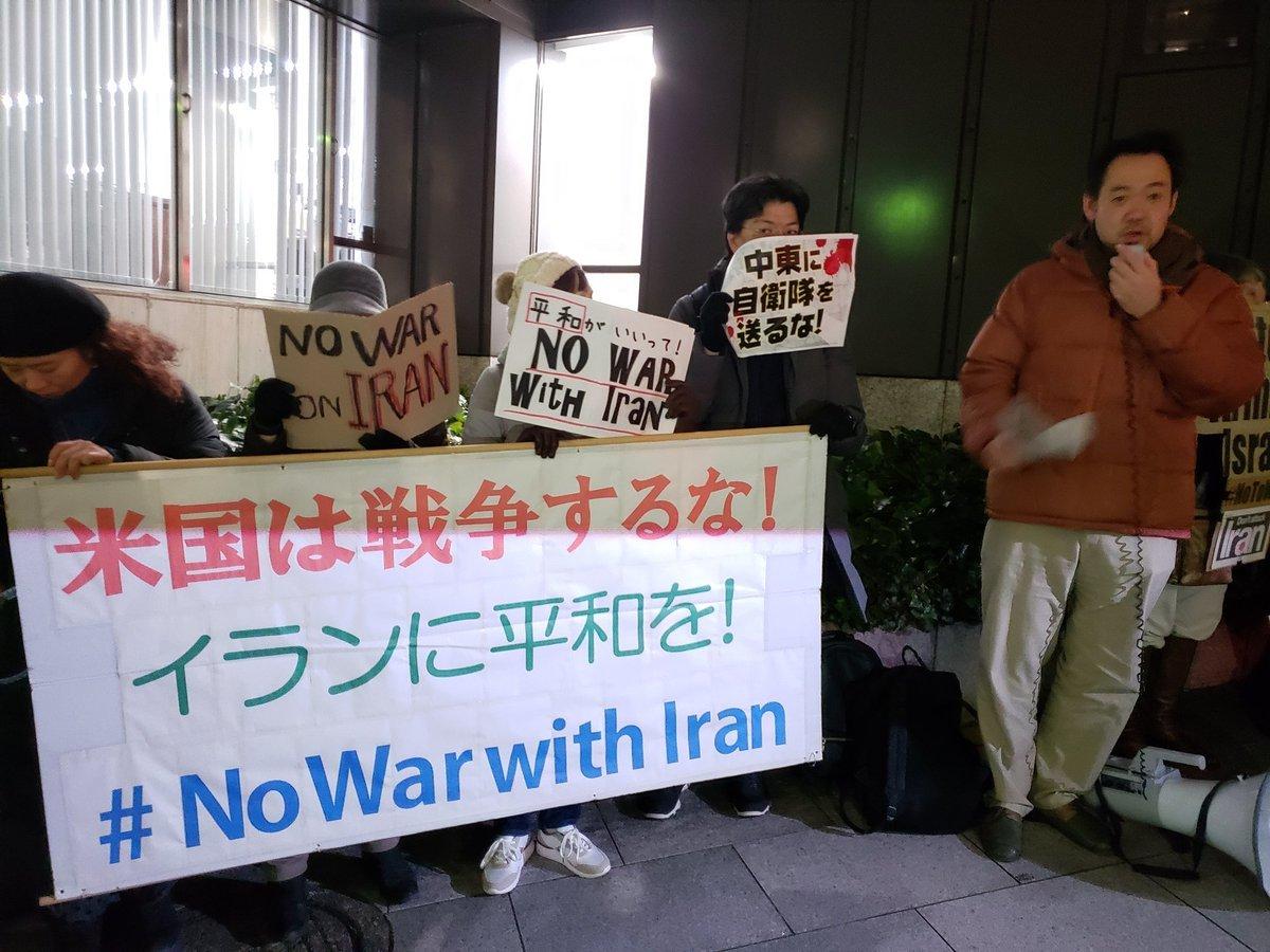【速報】「米国はイランと戦争するな!安倍政権は平和外交を行え!1.6米国大使館&官邸前抗議_a0336146_23363969.jpg
