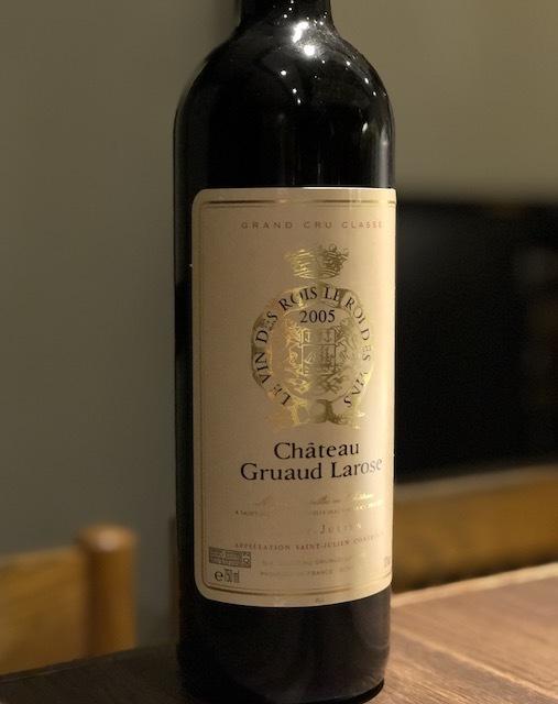 本日のグラスワイン&もろもろ_a0114049_14081695.jpg