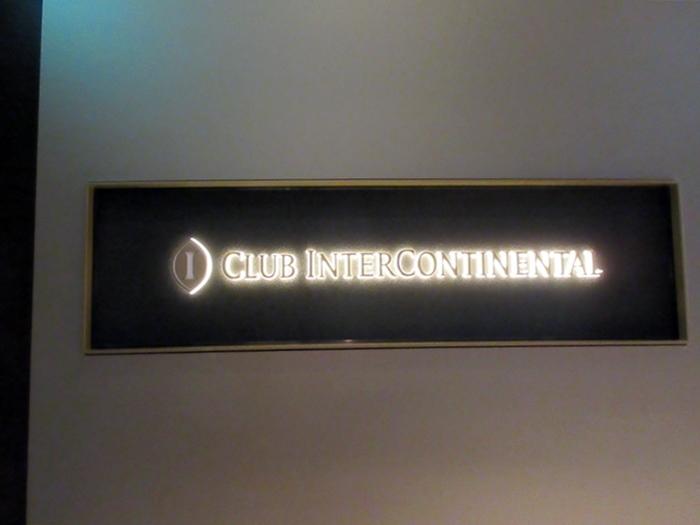 【ストリングスホテル東京】ラウンジでチェックイン【インターコンチ】_b0009849_20554223.jpg