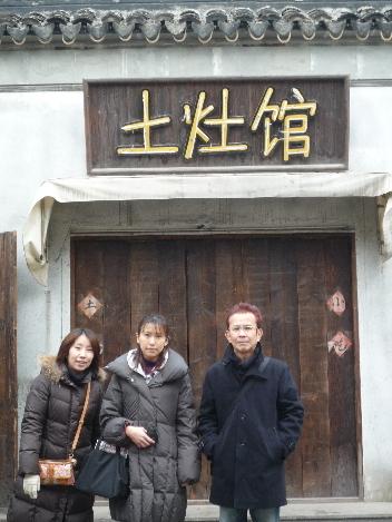 きょうは蘇州、平江路から十全街_a0394451_12365392.jpg