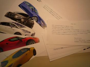 ラテン車ファン_a0394451_20282645.jpg