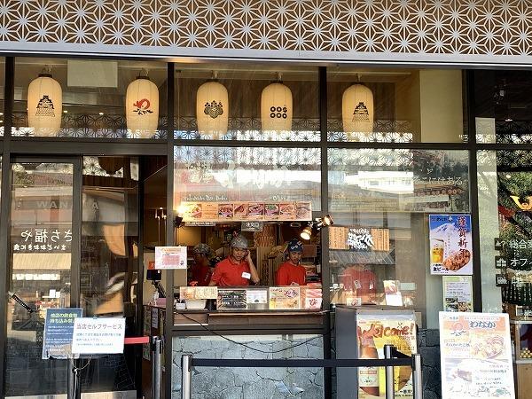 大阪城公園_c0327752_16114315.jpg