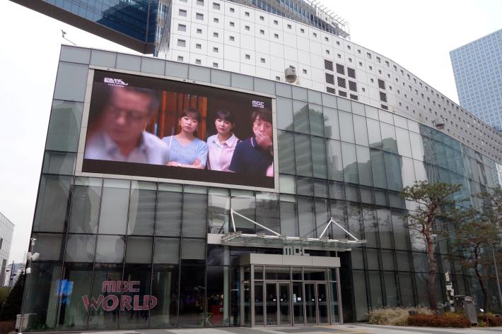 韓国映画博物館 KOREAN FILM MUSEUM 한국영화박물관 と MBC WORLD 上岩DMC(디지털미디어시티 デジタルメディアシティ) 2019年12月 ソウルの旅_f0117059_16145335.jpg
