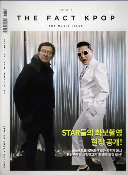 韓国映画博物館 KOREAN FILM MUSEUM 한국영화박물관 と MBC WORLD 上岩DMC(디지털미디어시티 デジタルメディアシティ) 2019年12月 ソウルの旅_f0117059_16165940.jpg
