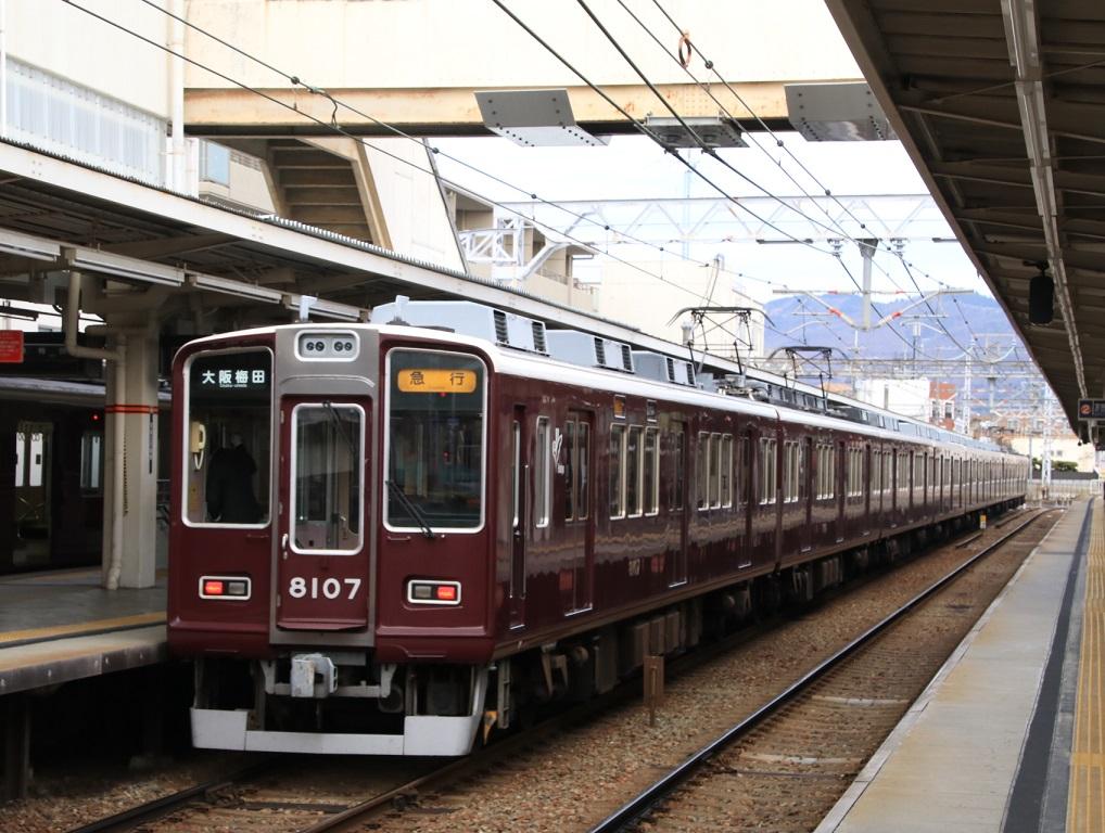 阪急8000系 8007F 大阪梅田 中山観音で初詣_d0202264_15531130.jpg