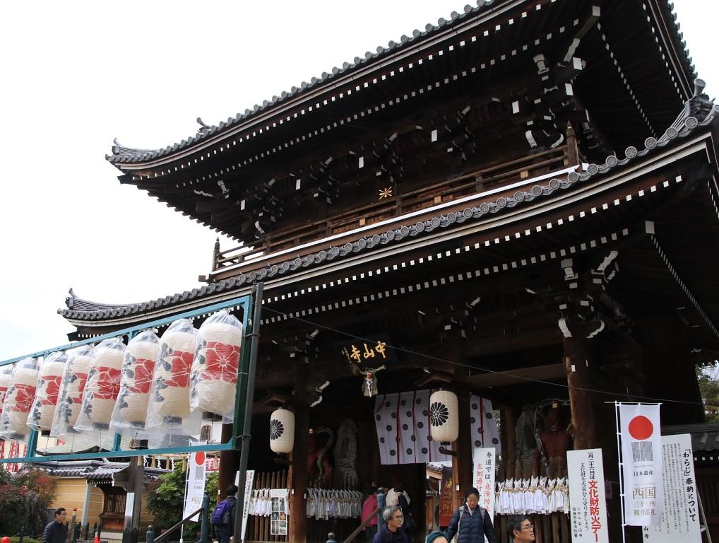 阪急8000系 8007F 大阪梅田 中山観音で初詣_d0202264_15543456.jpg