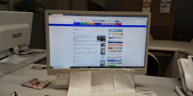 便利な高知新聞電子版購読_f0291565_15415920.jpg