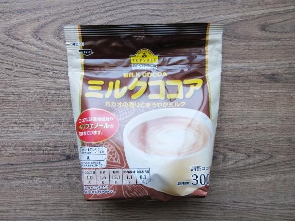 【TOPVALU】ミルクココア_c0152767_20480789.jpg
