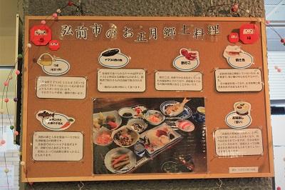 江戸時代から伝わる伝統の技、津軽凧_d0131668_1615036.jpg