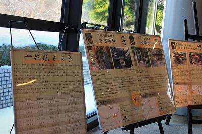 江戸時代から伝わる伝統の技、津軽凧_d0131668_1621682.jpg