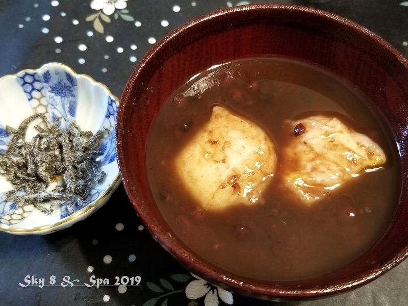 ◆ 初詣「伊豆山神社」へ(2020年1月)_d0316868_16372834.jpg