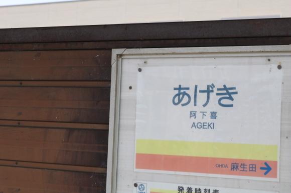 三岐鉄道北勢線 だより_c0001670_19561609.jpg