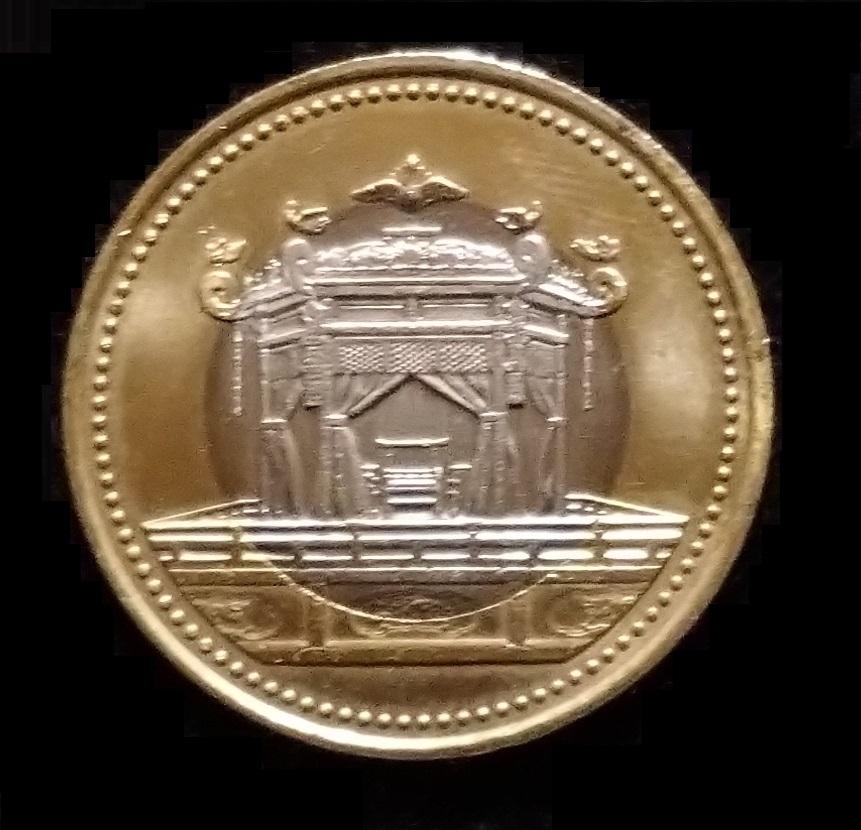 天皇陛下御即位記念令和元年五百円貨幣_c0002171_21531706.jpg