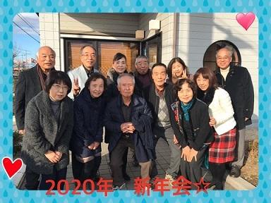 お正月の集まり_e0040673_21194452.jpg