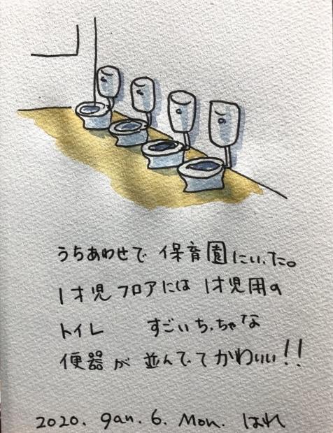 子ども用トイレ_f0072976_23172128.jpeg